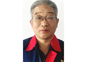 王金元  总工程师